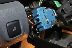 Ford Ranger 2017 - utólagos tempomat beszerelés (AP900Ci)_02