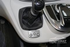 Mercedes-Benz V-osztály (W447) 2015 - Tempomat beszerelés (AP900Ci)-02